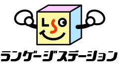 大阪ベトナム語